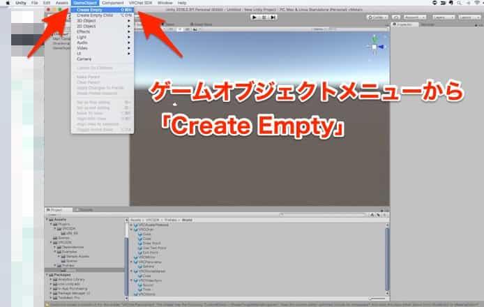 初めてのワールド作成 - VRChat Document 日本語 ...
