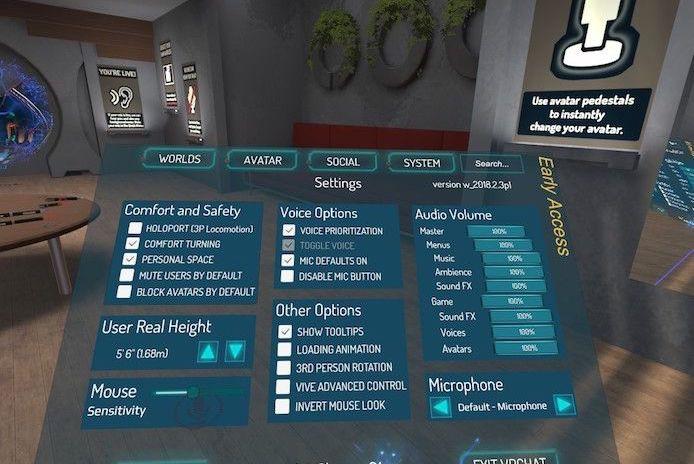 VRchatのシステムメニュー項目一覧とおすすめの設定【表示、音量】